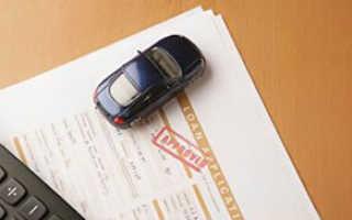 Автокредит на подержанный автомобиль без справок и поручителей: как оформить