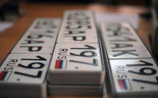Что нужно для регистрации машины новым владельцем в ГИБДД
