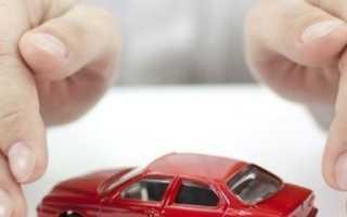 Переоформление страхования после продажи автомобиля