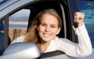 Что нужно для переоформления машины на жену без снятия с учета