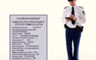 Какие нужно собрать документы для регистрации машины в ГИБДД