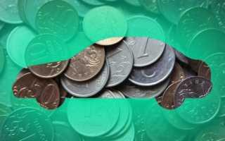 Применение повышающего коэффициента при расчете транспортного налога