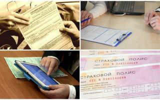Регрессное требование к виновнику ДТП о возмещении ущерба