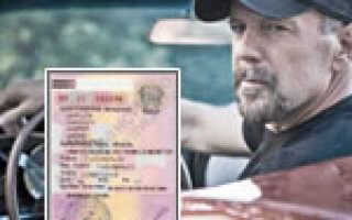 Как нерезиденту зарегистрировать машину в РФ
