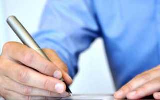 Как составить заявление на смену свидетельства о регистрации автомобиля
