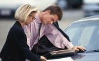 Как аннулировать договор купли продажи автомобиля