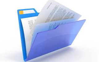 Документы для лизинга автомобиля