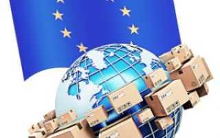 Авиаперевозки грузов из Европы в Россию