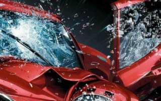 Полная гибель автомобиля по полису КАСКО