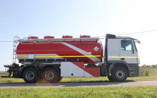 Заявление в ГИБДД на перевозку опасных грузов