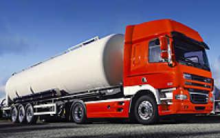 Транспортировка химически опасных грузов