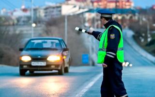 Причины для лишения водительских прав в 2020 году