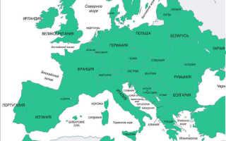 Сколько стоит Зеленая карта для поездки в Финляндию