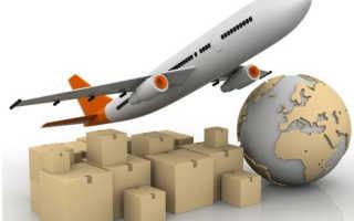 Документы необходимые для авиаперевозки груза