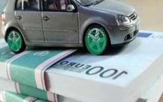 Как уведомить налоговую о продаже автомобиля
