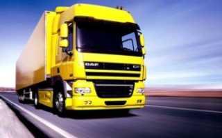 Оказание транспортных услуг по перевозке грузов