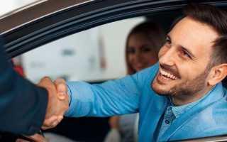 ООО продает автомобиль физическому лицу налоги