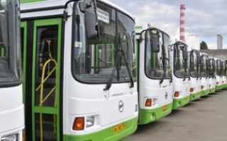 Лицензия на осуществление пассажирских перевозок