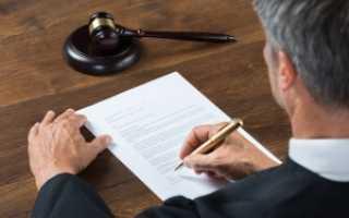 Суд по лишению водительских прав