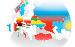 Европейское соглашение о международных грузоперевозках опасных материалов