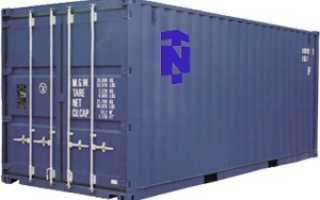 Разновидности морских контейнеров для перевозки грузов