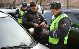 Существует ли срок давности по лишению водительских прав (удостоверения)