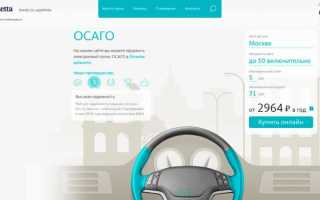Рейтинг лучших страховых компаний ОСАГО в 2020 году