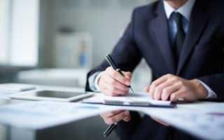 Досудебная претензия в страховую компанию по ОСАГО