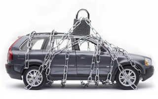 Что нужно для проверки машины на арест по гос номеру