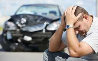 Действия водителя при автоаварии