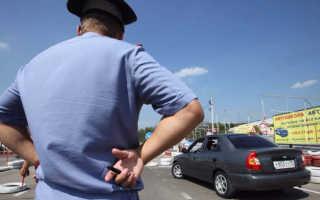 Сдача экзамена на водительские права