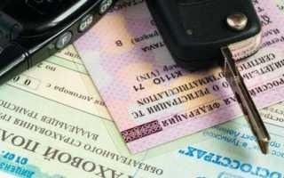 Как заменить свидетельство о регистрации транспортного средства