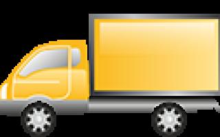 Расценки на транспортные перевозки по России
