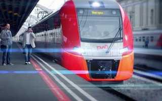 Осуществление пассажирских перевозок РЖД
