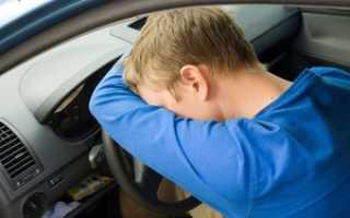 Порядок лишения водительских удостоверения