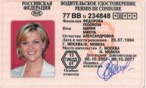 Как узнать о лишении водительских прав