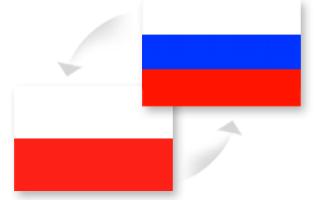 Автоперевозки грузов между Польшей и Россией