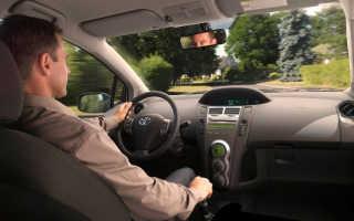 Процедура страхования автомобиля от угона и полной гибели