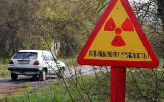 Платят ли транспортный налог в Чернобыльской зоне