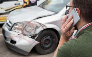 Выкуп разбитой машины после ДТП