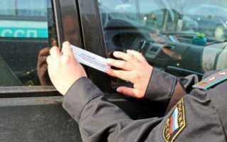 Возможна ли продажа автомобиля с ограничением на регистрацию